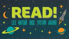 Summer Reading 2019 logo