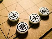 Chinese Chess