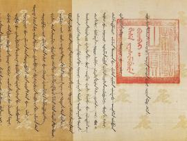 17th-century Qing dynasty Imperial scroll