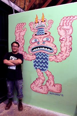 Alex Chiu Mural