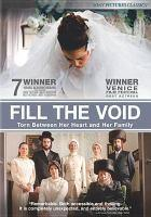 Fill the Void dvd cover