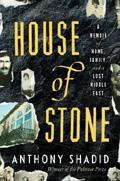 House of Stone book cover